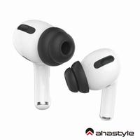 【AHAStyle】AirPods Pro 雙層隔音加強版 入耳式替換耳塞套 黑色 兩組入(官方同款 三種尺寸可選)