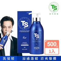 【TS】專業草本涼感洗髮精 Cool 500g
