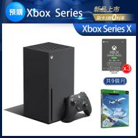 【Microsoft 微軟】Xbox Series X+3個月GP終極版x3+Xbox 模擬飛行-實體版