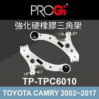 [預購]PROGi TP-TPC6010 強化硬橡膠三角架(TOYOTA CAMRY 2002~2017)