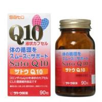 日本代購💖佐藤SATO 輔酶Q10呵護心臟90粒