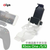 【ZIYA】XBOX ONE X/ONE S 副廠 遊戲手把/遙控器手把專用 手機支架(歡樂無限款)