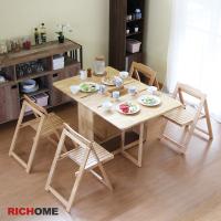 RICHOME DS070芙迭實木收納餐桌椅組(一桌四椅) 餐桌椅 聚餐桌椅 吃飯桌椅 摺疊餐桌 餐桌椅組