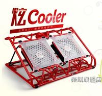 筆電散熱器筆電散熱器14寸15.6聯想華碩戴電腦散熱底座支架墊