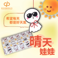 【晉沛】成人醫用口罩10入/袋 (晴雨限定系列/ 晴天娃娃白/ 限量預購售完為止)