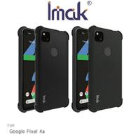 【愛瘋潮】99免運 防撞殼 Imak Google Pixel 4a  大氣囊防摔軟套 TPU 軟套 保護殼 手機殼