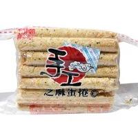 【福義軒】手工芝麻蛋捲500g(2包/3包/5包)(免運費)