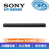 SONY 索尼 HT-X8500 | 家庭劇院 Soundbar |  X8500 【現場實品展示中】【麥士音響】