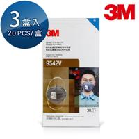 【愛挖寶】3M P2等級頭帶式帶閥型活性碳口罩 騎機車/油漆 20片*3盒 9542V*3