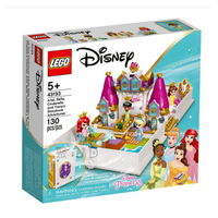 43193【LEGO 樂高積木】Disney 迪士尼系列 - 愛麗兒,貝兒,仙杜瑞拉,蒂安娜口袋故事書