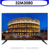 AOC艾德蒙【32M3080】32吋電視