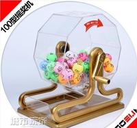 抽獎機 100型搖獎機雙色球選號機搖號機抽獎轉盤抽獎道具抽獎機手動搖獎