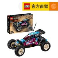 【LEGO 樂高】科技系列 越野車 42124 遙控車 越野車(42124)