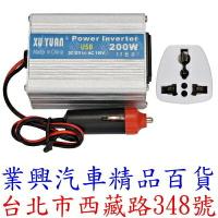 XUYUAN 200w 12v轉110v 變壓器 車用直流電轉家用 電源轉換器 (1UF3-11)
