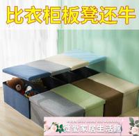 收納椅 收納凳子儲物凳家用可坐成人椅沙發長方形穿換鞋凳床尾收納箱神器 【微愛家居】