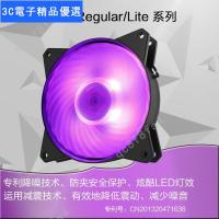 【免運】Cooler Master MF120 12厘米LED機箱風扇12厘米CPU高端散熱風扇【3C電子精品優選】#2