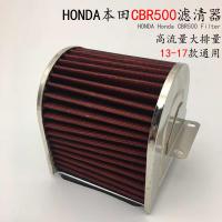 ❣✥♟適用本田CBR500R改裝空濾 CB500F空氣濾清器 CB500X改裝空氣濾芯