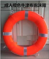 游泳圈 專業泳池救生圈優質牛津包布泡沫救生圈成人兒童游泳圈裝飾救生圈 MKS薇薇