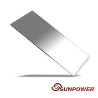 【SUNPOWER】SUNPOWER Soft 100X150mm GND1.8 ND64 軟式 方型 玻璃 漸層鏡 湧蓮公司貨