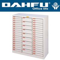 DAHFU 大富  SY-A4-454NB   落地型效率櫃-W796xD330xH880(mm) / 個