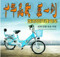 電瓶車 電動自行車20/24寸48v鋰電池電動車60V可拆卸充追雅迪助力電瓶車 JD 全館85折起
