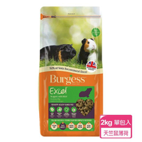 【Burgess英國伯爵】天竺鼠飼料-薄荷鮮味 2KG-單包入
