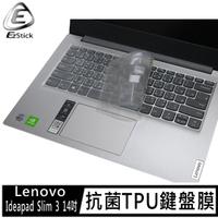 【Ezstick】Lenovo IdeaPad Slim 3i 14 IML 奈米銀抗菌TPU 鍵盤保護膜(鍵盤膜)