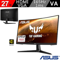 【ASUS 華碩】TUF Gaming VG27VH1B 27吋 165Hz 曲面電競螢幕