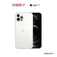 IPHONE 12 PRO銀256G  MGMQ3TA/A 【全國電子】