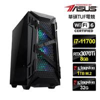 【華碩平台】i7八核{叛神冥王}RTX3070Ti獨顯電玩機(i7-11700/32G/1TB_SSD/RTX3070Ti-8G)
