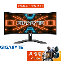 GIGABYTE技嘉 G34WQC 1ms/VA曲面/144Hz/FreeSync/含喇叭/螢幕/原價屋