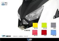【柏霖】DIMOTIV YAMAHA XMAX300 大燈護目鏡 DMV