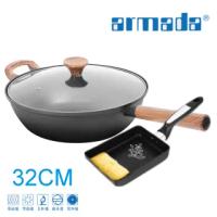 【ARMADA】復古原味不沾鍋32CM+26CM不沾平底鍋