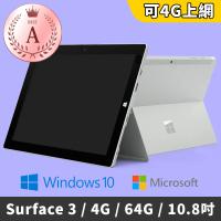 【Microsoft 微軟】福利品 Surface 3 10.8吋 大尺寸 64G 平板電腦(支援4G插卡上網)