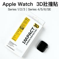 【領券可折】犀牛盾 3D壯撞貼  Apple Watch 6 5 4 3 2 1 SE 滿版曲面 44 42 40 38mm 保護貼
