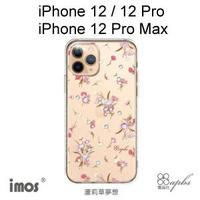 【iMos】施華洛世奇水鑽防摔手機殼 [蘆莉草夢想] iPhone 12 / 12 Pro / 12 Pro Max