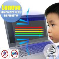 【Ezstick】Lenovo IdeaPad 520 15 81BF0089TW 防藍光螢幕貼(可選鏡面或霧面)