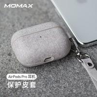 🔥 MOMAX摩米士AirPods pro保護套 蘋果耳機殼 蘋果耳機套 適用蘋果耳機3代防丟硬殼AirPods Pro