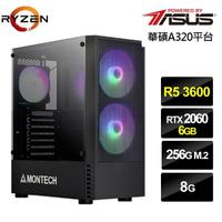 【華碩平台】R5六核{疾馳術士}RTX2060獨顯電玩機(R5-3600/8G/256G_SSD/RTX2060-6G)