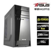 【華碩平台】i5六核{絕境教士}GTX1050Ti獨顯電玩機(i5-10400/16G/256G_SSD/GTX1050Ti-4G)