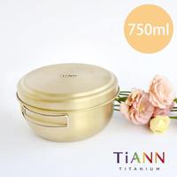 【鈦安TiANN】兩件純鈦保鮮圓碗套組_750ml+蓋盤(含專屬網袋)