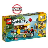【LEGO 樂高】創意百變系列3合1 河邊船屋 31093 積木 船(31093)