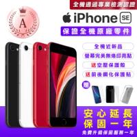 【Apple 蘋果】福利品 iPhone SE2 64G 4.7吋智慧型手機(全機原廠零件+近新品+保固一年)