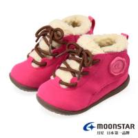 【MOONSTAR 月星】HI系列十大機能保暖靴童鞋(粉色)