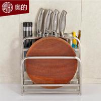 【奧的】不鏽鋼多功能廚房用品刀架(刀座架/菜刀架/刀具架/收納架/廚房收納)