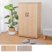 【BODEN】防潮防蛀 防水塑鋼2.2尺二門鞋櫃(兩色可選)