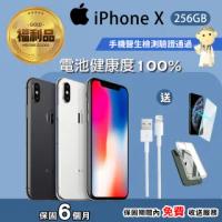 【Apple 蘋果】福利品 iPhone X 5.8吋手機 256G(電池健康度100%+手機醫生功能檢測通過)