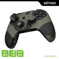 【NiTHO】耐托 Xbox One S/X 迷彩手把套組/含防滑類比搖桿套/搖桿海綿圈 (搖桿帽 橡膠 保護套)