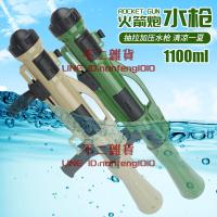火箭炮水槍超大號兒童玩具男孩寶高壓噴水抽拉式【不二雜貨】
