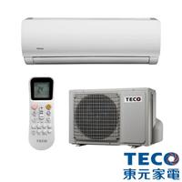 【TECO 東元】8-10坪 一對一定頻分離式冷氣(MA-GS50FC+MS-GS50FC)